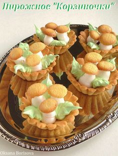 "I bring to your attention delicious cakes .- Предлагаю Вашему вниманию вкусные пирожные… I bring to your attention delicious cakes ""Tartlets"", the taste of which is familiar to us since childhood. Dough: 100 g butter 100 g with … - Russian Cakes, Russian Desserts, Russian Recipes, Baking Recipes, Dessert Recipes, Cake Basket, Delicious Desserts, Yummy Food, Muffin"