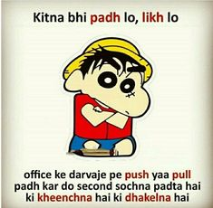 Funny Images With Quotes, Funny Quotes In Hindi, Funny Attitude Quotes, Jokes Images, Cute Funny Quotes, Jokes In Hindi, Jokes Quotes, Funny Quotes For Whatsapp, Whatsapp Group Funny
