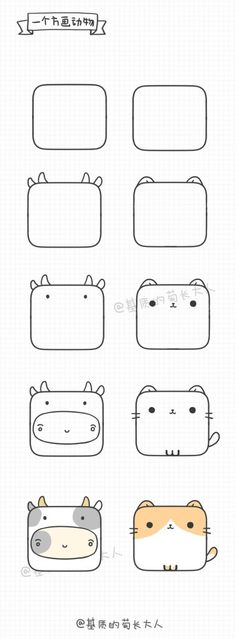 How to draw Square kawaii cow and kitten Cute Easy Drawings, Cute Animal Drawings, Kawaii Drawings, Doodle Drawings, Art Drawings Sketches, Cartoon Drawings, Doodle Art, Kawaii Doodles, Cute Doodles