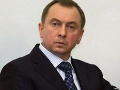 """BELARUS: Vladimir Makey aka Uladzimir Makei.  Minister of Foreign Affairs since August 20, 2012. Served in the Armed Forces of the USSR and in the Armed Forces of Belarus after the dissolution of the Soviet Union.  Source: Wikipedia.   In Lukashenko's environment, Vladimir Makei is considered a """"dove"""" as opposed to numerous """"hawks"""" because he stands for good relations with the West, especially Germany, due to his close links to German intellectuals and business persons. Source: Belarus in…"""