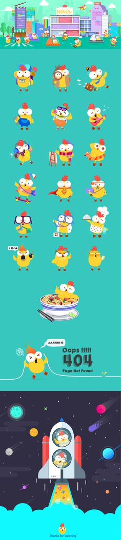 Wittily on Behance #cute #character #chicken