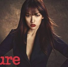 New Bride Lee Hyori Tempts With Her Kissable Red Lips In Allure Korea : Couch Kimchi Lee Hyori, Bridal Makeup, Wedding Makeup, Bright Red Lipstick, After Marriage, Asian Hotties, Beauty Magazine, About Hair, Stylish Girl
