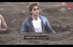 Viral Video! Shahrukh Khan Loses His Cool Over A Prank ( दुबई में शो के एंकर पर भड़के शाहरुख खान, प्रैंक करना पड़ा भारी) #shahrukhkhan #dubai #bemyguest #prank #bollywood #actor #dubaitourism