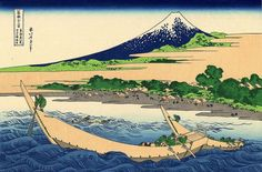 """Shore of Tago Bay, Ejiri at Tōkaidō"", - Thirty-six Views of Mount Fuji - No.18, by Hokusai (1760–1849)"