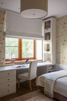 Small Bedroom Designs, Room Design Bedroom, Small Room Design, Room Ideas Bedroom, Home Room Design, Small Room Bedroom, Home Office Design, Home Office Decor, Home Interior Design