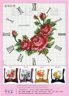 Cross Stitch Rose, Cross Stitch Flowers, Cross Stitch Charts, Cross Stitch Designs, Cross Stitch Patterns, Embroidery Fabric, Learn Embroidery, Cross Stitch Embroidery, Embroidery Patterns