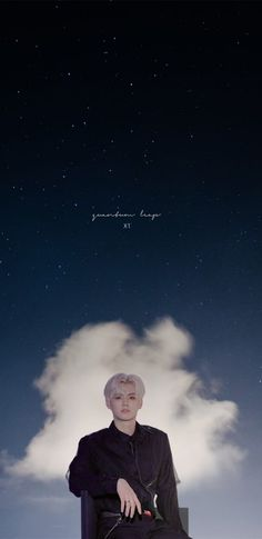 Yohan Kim, Quantum Leap, First Photo, South Korean Boy Band, Boy Bands, Northern Lights, Kpop, Produce 101, Movie Posters