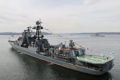 Soviet Navy, Soviet Union, Navy Coast Guard, Navy Marine, Armada, Battleship, Paris Skyline, Military, Travel