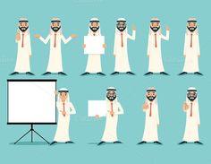Arab Businessman. Clothes Icons. $6.00 Arabic Characters, Iconic Characters, Cartoon Characters, Retro Cartoons, Cartoon Design, Retro Vintage, Character Design, Design Inspiration, Project 4