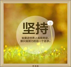 via sina weibo