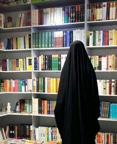 Hijab Niqab, Muslim Hijab, Hijab Chic, Mode Hijab, Hijab Outfit, Muslim Couple Photography, Girl Photography Poses, Hijabi Girl, Girl Hijab