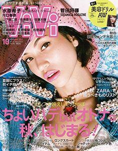 ViVi fashion magazine for women fashion magazine for women 2017 Vivi Fashion, Domo Arigato, Kiko Mizuhara, Korean Beauty, Magazine, Photo And Video, Model, Image, Oct 2017