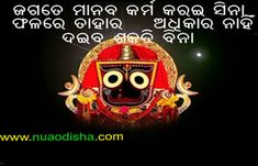 Tourist Map, Tourist Places, Bus Times, Passport Online, Yearly Horoscope, Aadhar Card, Voter Id, Picnic Spot, Train Times