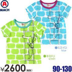 573190bca4cdf 40%OFFSALE(セール) 子供服 半袖Tシャツ。A-MACH(エーマッハ)クマ柄半袖Tシャツ(子供服)80cm100cm (SALE(セール))