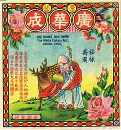 vintage firecracker labels   Old Ads and Mags! - Chinese Firecracker Box Label