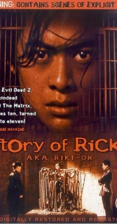 Riki-Oh: The Story of Ricky (1991) - IMDb