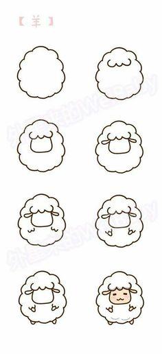 27 New Ideas For Drawing Tutorial Easy Tekenen Cute Easy Drawings, Kawaii Drawings, Doodle Drawings, Disney Drawings, Drawing Disney, Easy Manga Drawings, Easy Sketches, Easy Drawing Tutorial, Kawaii Doodles