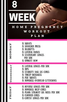 8 Week Home Pregnancy Workout Plan.    http://michellemariefit.com/monthly-home-pregnancy-workout/