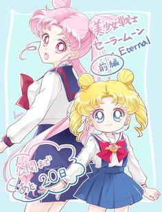 Princesa Serenity, Rwby Characters, Sailor Chibi Moon, Pink Moon, Sailor Mercury, Sailor Moon Crystal, Sailor Scouts, Anime Films, Universe Art