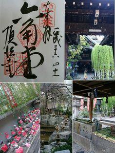Kyoto 六角堂  2014