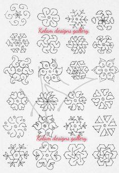 Rangoli Side Designs, Simple Rangoli Border Designs, Rangoli Patterns, Free Hand Rangoli Design, Small Rangoli Design, Rangoli Ideas, Rangoli Designs With Dots, Kolam Rangoli, Rangoli With Dots