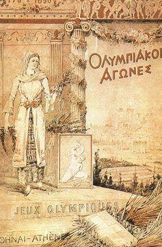 1896-graphic-design-poster-olimpic-games-Atenas