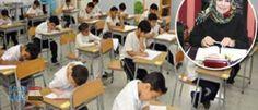 نتيجة الشهادة الاعدادية محافظة القاهرة الفصل الدراسي الثاني لعام 2017