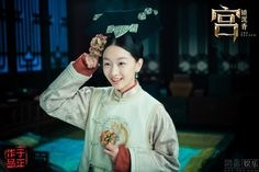 Chinese Dramas: 宫锁沉香 [Gong Suo Chen Xiang) *Updated* Zhao Li Ying, Chinese Movies, Artwork Images, Qing Dynasty, Hanfu, Traditional Outfits, Chen, Magnolia, Palace