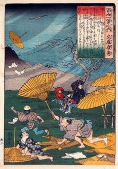 WIND a picture [color print] of everyday life in the Edo period.【吹くからに秋の草木のしをるれば むべ山風を嵐といふらむ】