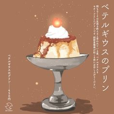 and Drink anime from: Gourmet Recipes, Real Food Recipes, Chibi Food, Food Sketch, Japon Illustration, Food Painting, Cafe Menu, Food Drawing, Food Illustrations