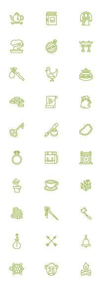 Creative Icon, Set, Zendesk, Icons, and Picto image ideas & inspiration on Designspiration Web Design, Tool Design, Expo 67 Montreal, Best Icons, Creative Icon, Wordpress, Line Icon, Graphic Design Illustration, Graphic Design Inspiration