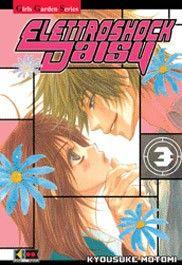 Dengeki Daisy, Shoujo, Comic Books, Comics, Cover, Movie Posters, Film Poster, Cartoons, Cartoons
