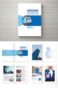 Blue Atmosphere 2018 Technology Book Package Design#pikbest#templates Yearbook Pages, Yearbook Layouts, Yearbook Design, Yearbook Spreads, Page Layout Design, Magazine Layout Design, Design Design, Magazine Layouts, Blue Design