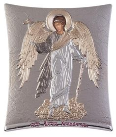 Guardian Angel - Greek Byzantine Christian Orthodox Silver Icon, Grey 11.8 x 14.6 cm