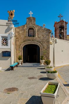 The Church of Agios Panteleimon - Η εκκλησία του Αγίου Παντελεήμων!