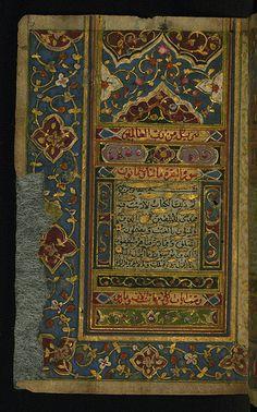 left side - Illuminated Manuscript Koran, The right side of a double-page illumination, Walters Art Museum MS. W.575, fol. 2b (by Walters Art Museum Illuminated Manuscripts)