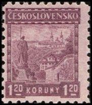 Sello: Prague, Strahov Monastery (Checoslovaquia) (Castles, landscapes and cities) Mi:CS 249,Yt:CS 232,AFA:CS 115,POF:CS 213