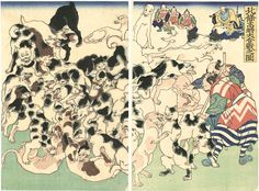Dog Fight by Unknow Artist Meiji Era