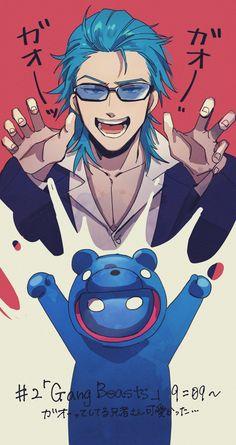 Gang Beasts, Kawaii Chibi, Anime Profile, Anime Art, Joker, Concept, Japanese, Drawings, Illustration