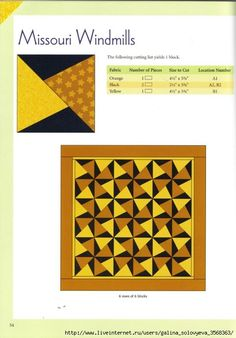 http://img0.liveinternet.ru/images/attach/c/8/99/356/99356058_large_Missouri_Windmills.jpg   HAS TEMPLATE PATTERN