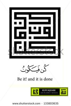 "A kufi square (kufi murabba') arabic calligraphy of an Arabic word which mean ""Be it. And it is done"". The phrase refer to the god power which whenever He want something to happen, it will happen."