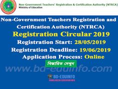 NTRCA Job Circular 2019 Teacher Registration, Online Job Applications, Job Test, Newspaper Jobs, Job Advertisement, Job Circular, Online Application Form, Teacher Assistant, Job Portal