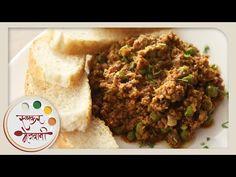 Mutton Keema Pav - Spicy Masala Meat Indian Style - Main Course Recipe b...