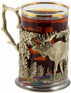 Russian Solid Brass Set Tea Glass Cup Holder Elk in the Wood IronWork