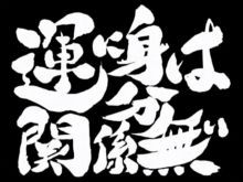 銀魂 タイトル - Google 検索