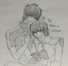mon couple préférer dans un moment de calme....Hiroki! lacher ce livre!!