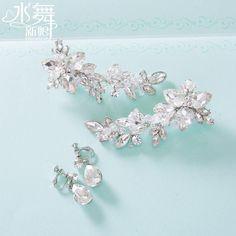 水舞新娘甜美水鑽邊夾耳環套裝婚紗禮服配飾多色可選 清風 小仙女