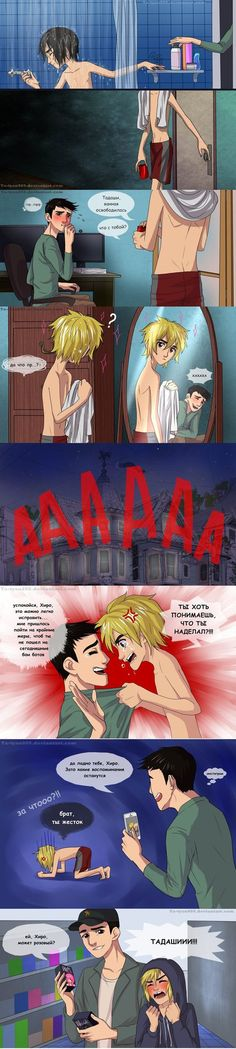 blonde by Ta-tyan888 on DeviantArt~~~ yeah don't ask we're the English version is idek but yeah it's adorable XD