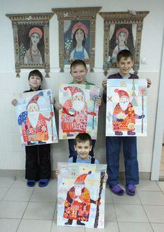 """РИСОВАНИЕ ДЛЯ ДЕТЕЙ В ОМСКЕ. СТУДИЯ """"ПЕРЕМЕНА"""" Christmas Art For Kids, Christmas Art Projects, Winter Art Projects, Father Christmas, Group Art Projects, School Art Projects, 5th Grade Art, Art Drawings For Kids, Art Lessons Elementary"""