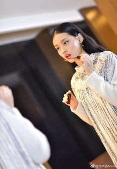 Ulzzang Girl, Korean Ulzzang, Meteor Garden 2018, Chinese Model, Baekhyun, Wattpad, Kpop, Actresses, Bombshells
